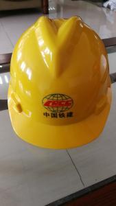 飞鸿ABS安全帽