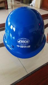 飞鸿玻璃钢安全帽