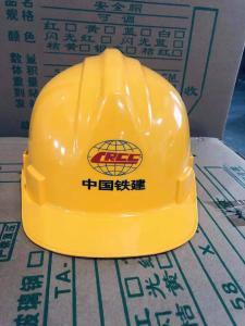 天安ABS安全帽