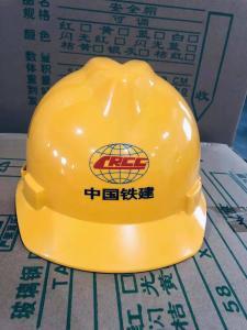 天安ABS-V型安全帽