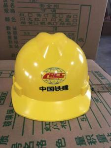 天安HDPE安全帽