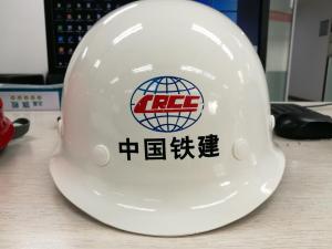 力达玻璃钢安全帽